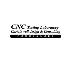 CNC Testing Lab